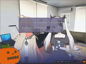 The Haunted Halloween Game Screen Shot3