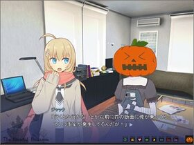 The Haunted Halloween Game Screen Shot4