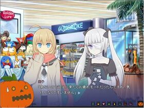 The Haunted Halloween Game Screen Shot5