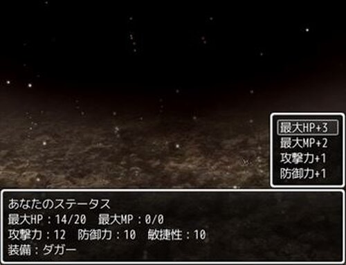 沈殿した闇 Game Screen Shot3