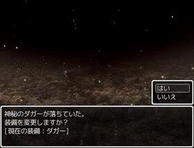 沈殿した闇 Game Screen Shot4