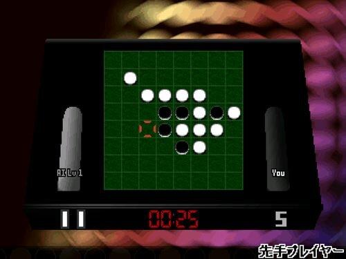 ふつうのリバーシ Game Screen Shot1