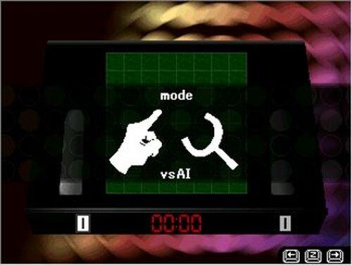 ふつうのリバーシ Game Screen Shot3