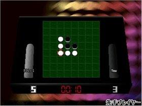 ふつうのリバーシ Game Screen Shot4
