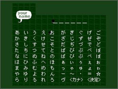 ふつうのリバーシ Game Screen Shot5