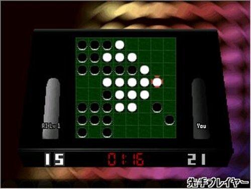 ふつうのリバーシ Game Screen Shots