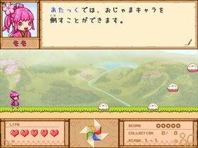 しゃぼんふぁんたじあ 体験版 Game Screen Shot3