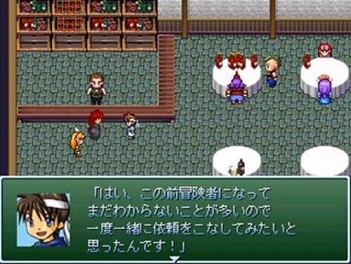 MIND Game Screen Shot3