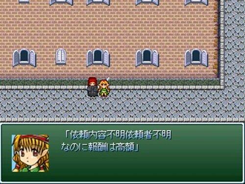 MIND Game Screen Shot4