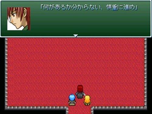 MIND Game Screen Shot5