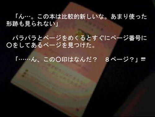 推理短編集序 Game Screen Shot2