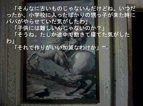 推理短編集序 Game Screen Shot3