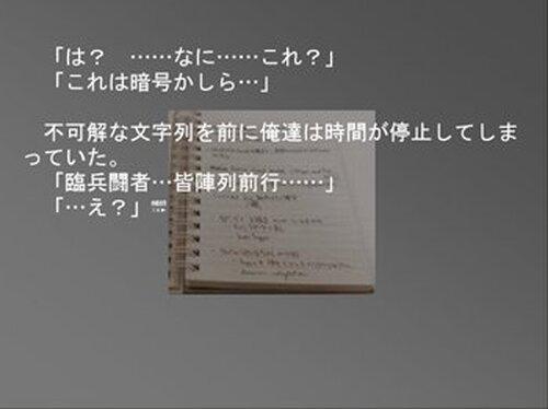 推理短編集序 Game Screen Shot4