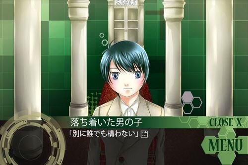 イーストタワー・体験版 Game Screen Shot1