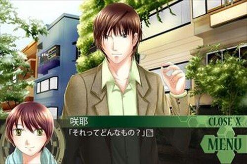 イーストタワー・体験版 Game Screen Shot2