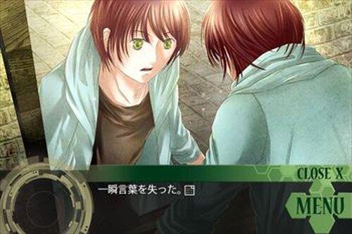 イーストタワー・体験版 Game Screen Shot3