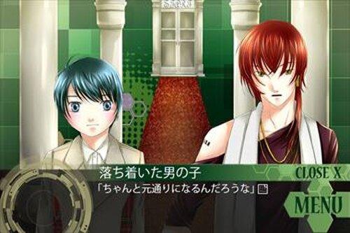イーストタワー・体験版 Game Screen Shot4