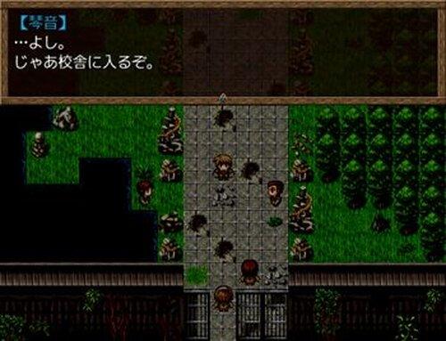 生贄たちガ嗤ウ夜 Game Screen Shot2