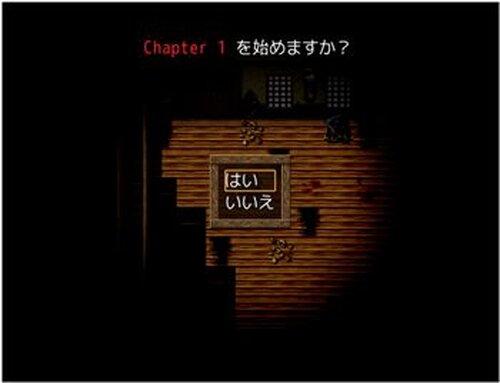 生贄たちガ嗤ウ夜 Game Screen Shot3