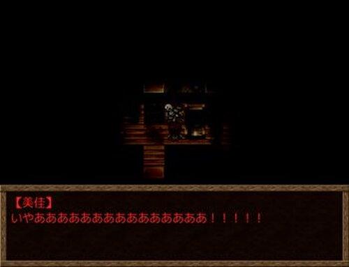 生贄たちガ嗤ウ夜 Game Screen Shots