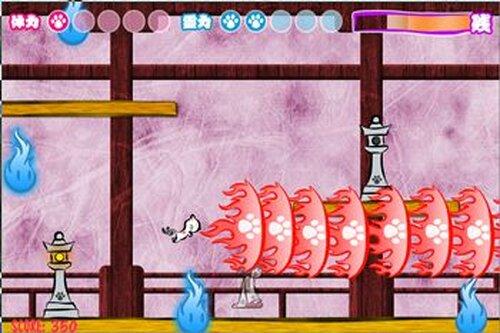 ネコ巫女ACT Game Screen Shot4