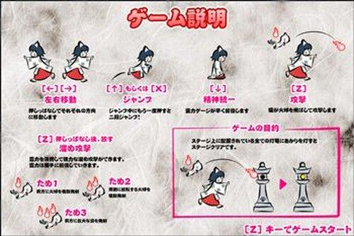 ネコ巫女ACT Game Screen Shot5