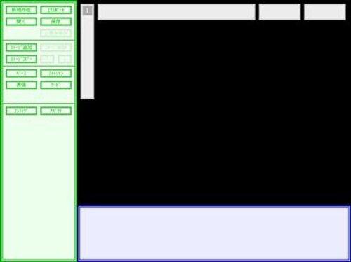 二次ギュア Game Screen Shots