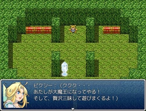 ピクシーの野望 Game Screen Shot
