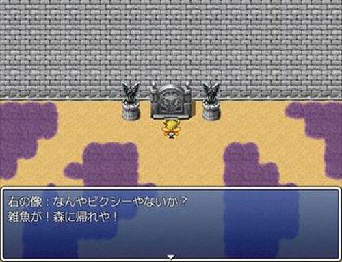 ピクシーの野望 Game Screen Shot3