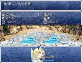 ピクシーの野望 Game Screen Shot4