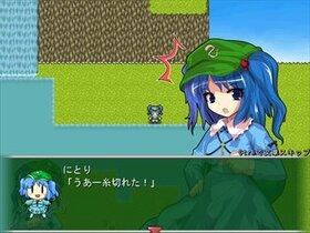 にとりの伝説~第二章~ Game Screen Shot2