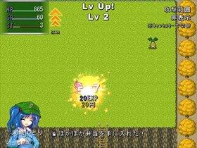 にとりの伝説~第二章~ Game Screen Shot3