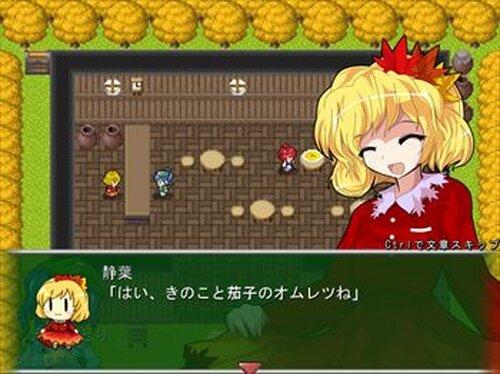 にとりの伝説~第二章~ Game Screen Shot4