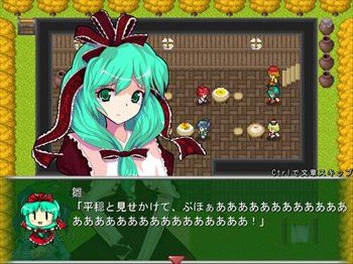 にとりの伝説~第二章~ Game Screen Shots