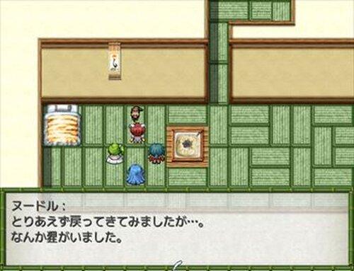 脱出だヌードル!まいメタの迷宮 Game Screen Shot2