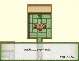 脱出だヌードル!まいメタの迷宮 Game Screen Shot4