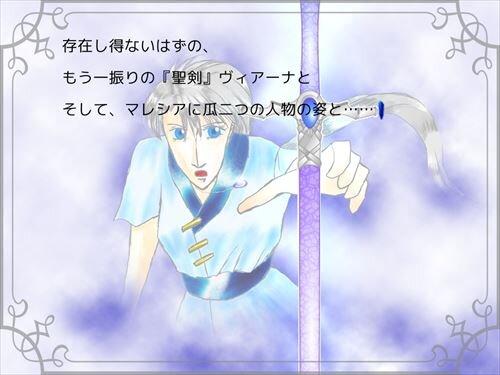 女神の大地-prelude- Game Screen Shot1