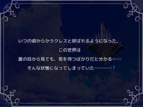 女神の大地-prelude- Game Screen Shot3