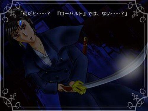 女神の大地-prelude- Game Screen Shot5