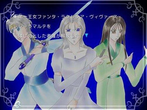 女神の大地-prelude- Game Screen Shots