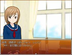 カルけん!! Game Screen Shot2
