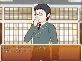 カルけん!! Game Screen Shot3
