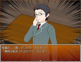 カルけん!! Game Screen Shot4