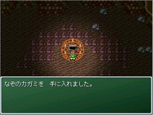 ダンジョン ロード Game Screen Shot1