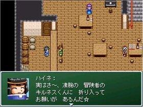 ダンジョン ロード Game Screen Shot2