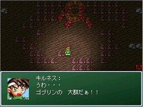 ダンジョン ロード Game Screen Shot3