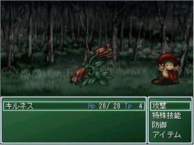 ダンジョン ロード Game Screen Shot5