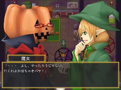 Trick☆Panic Game Screen Shot2