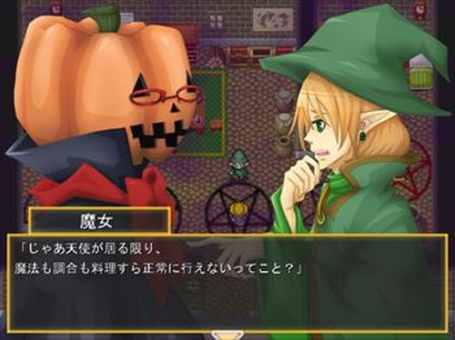 Trick☆Panic Game Screen Shots