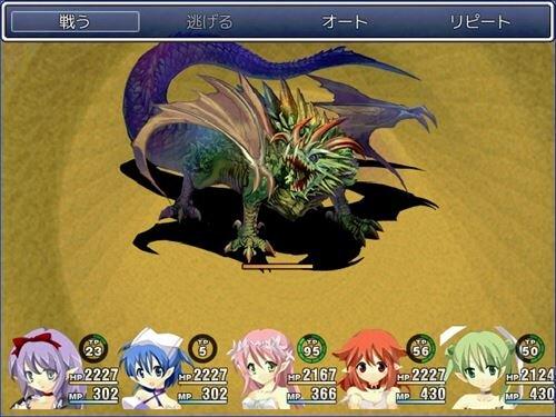 王女と精霊達 Game Screen Shot